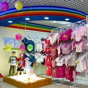 Детские магазины Большого Мурашкино