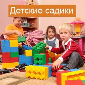 Детские сады Большого Мурашкино