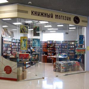 Книжные магазины Большого Мурашкино