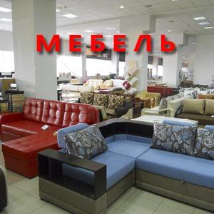 Магазины мебели Большого Мурашкино