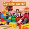 Детские сады в Большом Мурашкино