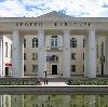 Дворцы и дома культуры в Большом Мурашкино