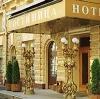 Гостиницы в Большом Мурашкино