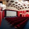 Кинотеатры в Большом Мурашкино