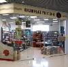 Книжные магазины в Большом Мурашкино