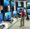 Магазины электроники в Большом Мурашкино