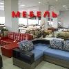 Магазины мебели в Большом Мурашкино