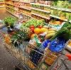 Магазины продуктов в Большом Мурашкино