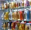 Парфюмерные магазины в Большом Мурашкино