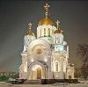 Религиозные учреждения в Большом Мурашкино