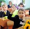 Школы в Большом Мурашкино